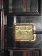 asansör bilgisi